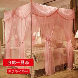 mosquito net double layer canopy set bed