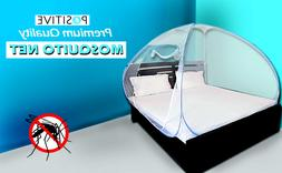 POSITIVE Mosquito Net Foldable King Size Double Bed  6.5 ft